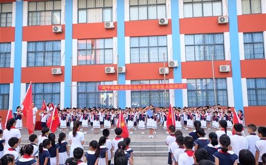 南宁市青秀区半岛卓立小学入队仪式活动报道