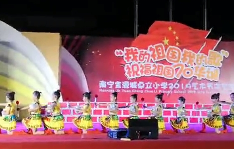 优美中国舞——2019卓立金源城校区艺术节精彩回顾