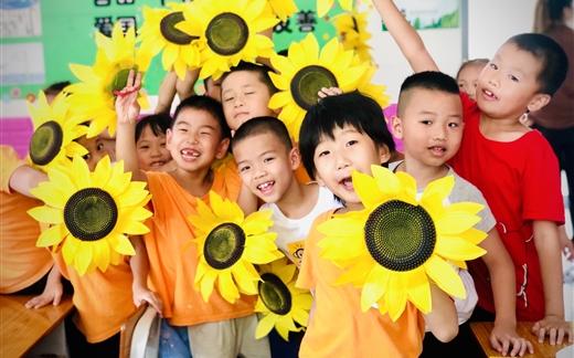 《快乐自信 ,向一年级出发》——金源城卓立小学学前班毕业季