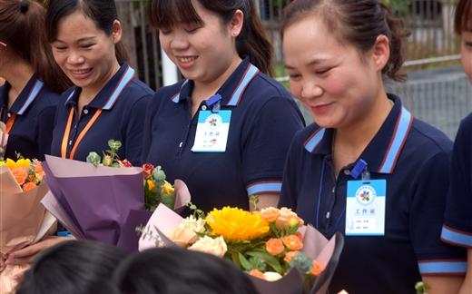 """""""老师,您好!""""——金源城卓立小学庆祝第36个教师节"""