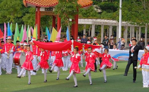 文明健康,快乐成长——2020金源城卓立小学秋季运动会