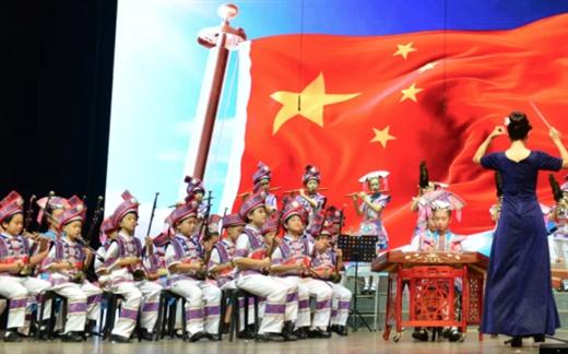 2020成绩单|中共南宁市委教育工作委员会、南宁市教育局2020年度教育工作展示