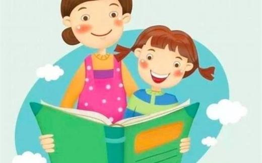 【家庭教育】南宁市金源城卓立小学寒假期间家庭教育的温馨提示